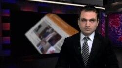 «Ազատություն» TV լրատվական կենտրոն, 7 հունվարի, 2015թ․