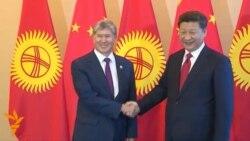 Атамбаев встретился с Си Цзиньпинем
