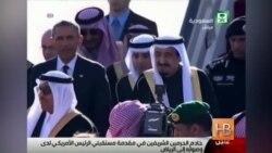 В Вашингтоне начался саммит лидеров стран Персидского залива