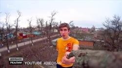 Життя в Донецьку і Луганську очима блогерів   Донбас Реалії
