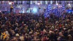 Во Грција протести против штедењето