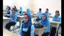 عام دراسي جديد في كردستان