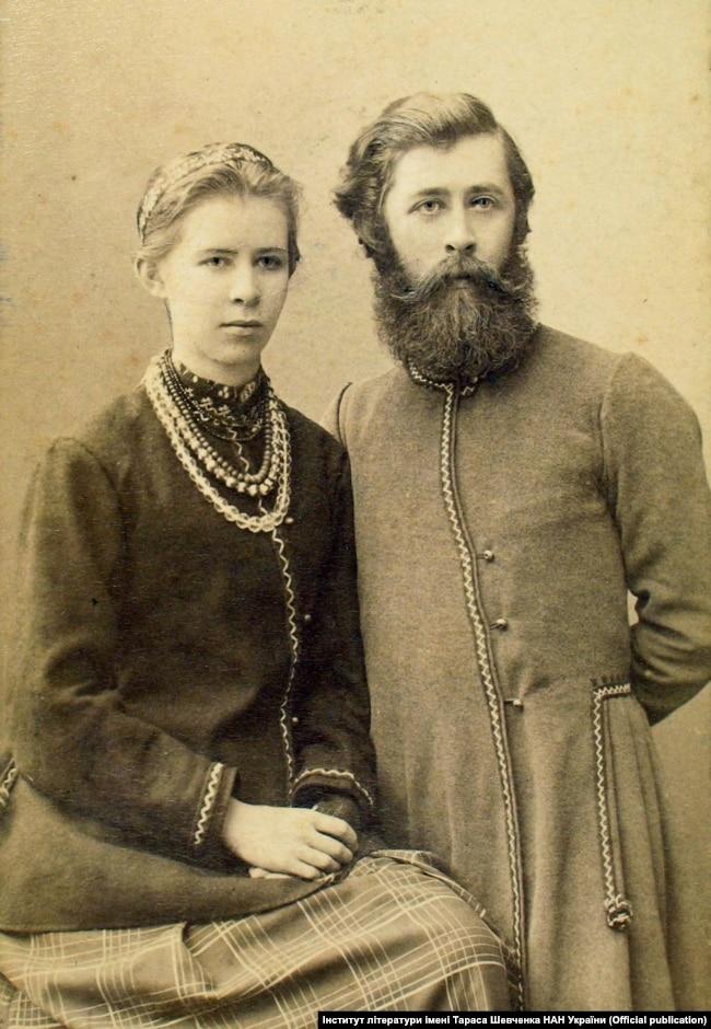 Лариса та Михайло Косачі. Київ, 1890-ті роки