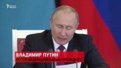 Ресей президенті Путин Қазақстанда АЭС салуды ұсынды