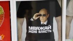 Путин сурәтле тауарлар артса да, казанлылар аларга битараф