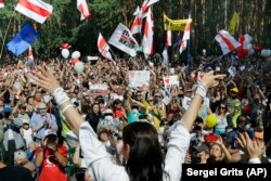 Митинг сторонников Светланы Тихановской 2 августа