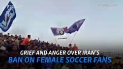 'We're All Born Equal': Iranian Soccer Fans, Players Mourn Death Of Banned Girl