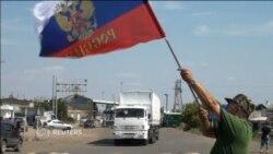 Российские грузовики пересекли украинскую границу