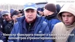 """Почему татарстанские дальнобойщики против """"Платона""""?"""