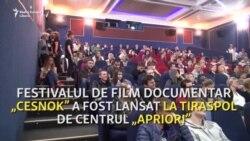 "Festivalul de film documentar ""Cesnok"" a fost lansat la Tiraspol"