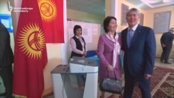 Kyrgyz President Votes For His Successor