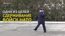 «Крымский триумф» – как митрополит ракеты освящал (видео)
