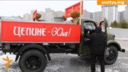 Астанада тың игерудің 60 жылдығына көрме ашылды