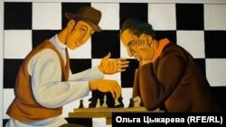 """Шахматисты"". Владислав Цап. Биробиджан"