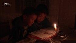 Жить и учиться при свече