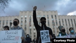 Митинг в Краснодаре