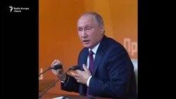 Putin: acuzațiile privind intervenția Rusiei în alegerile americane sînt fantezii