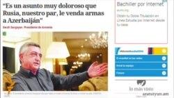 Սերժ Սարգսյան․ «Ցավալի է, որ Ռուսաստանը զենքեր է մատակարարում Ադրբեջանին»