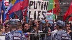 Мітинг опозиції у Москві: про що говорили на протестах? – відео