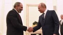 В Москве состоялась встреча между Пашиняном и Путиным
