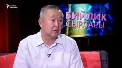 Нышанов: Текебаев Атамбаевден сыйлык алып берген