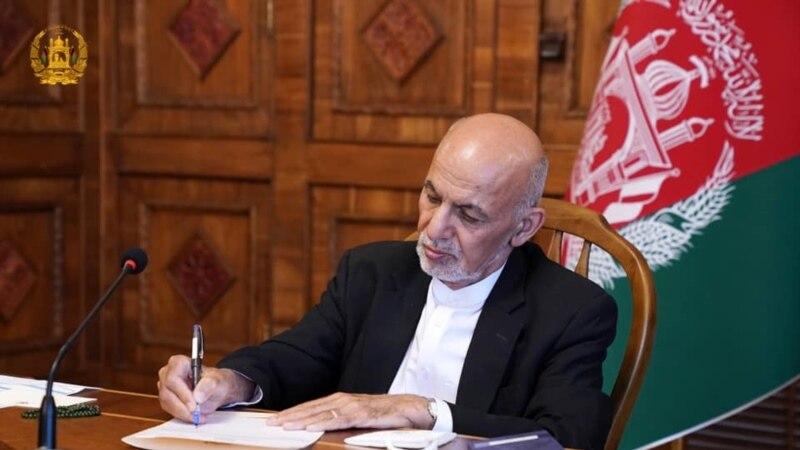 Претседателот на Авганистан Гани во Вашингтон