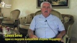 Как спасают чеченских сирот из Мосула