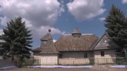 Руины церковной истории