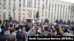 Митинг в поддержку Навального в Краснодаре, 21 апреля