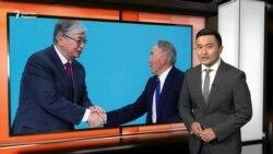 Назарбаев Халықтар ассамблеясы төрағасы қызметін Тоқаевқа берді
