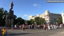 Харківський Євромайдан провів «люстраційне» Віче
