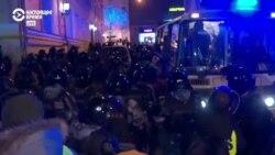 Разгоны протестов после суда над Навальным