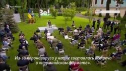 Крым и Зеленский. Что президент Украины рассказал на пресс-конференции (видео)