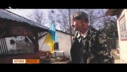 Український націоналіст у Криму (відео)