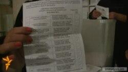 Քվեաթերթիկների հաշվարկը մեկ ընտրատեղամասում