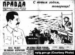 """გაზეთი """"პრავდა"""", 1937 წ. 1 იანვარი"""