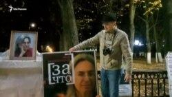 В Кирове прошёл пикет памяти Анны Политковской