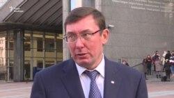 Це має бути незалежний суд, а отже, не менше 50 суддів – Луценко про Антикорупційний суд