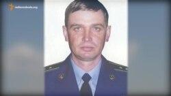Його збили у річницю нашого шлюбу – дружина члена екіпажу Ан-30, збитого бойовиками