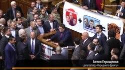 Геращенко: Тимошенко і «Свобода» – це агенти Кремля