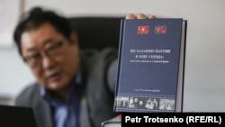 Историк и кореевед Герман Ким. Алматы, 16 февраля 2021 года.