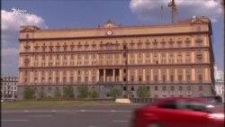 Путин разрешил ФСБ изымать дома