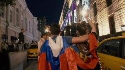 Как в Москве праздновали победу над Испанией