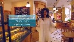 Видеоуроки «Elifbe». Выпечка (видео)