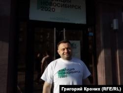 Сергей Бойко