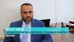 В Москве создано новое политдвижение таджикских гастарбайтеров и беженцев