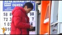 Вступить в ТС в условиях кризиса в России