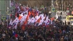 Moskva: Protestni marš na godišnjicu ubistva Njemcova
