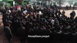 «Назарбаев – не хан». Как полиция мешала алматинцам устроить мирный митинг