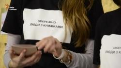 У Києві розпочався шостий «Книжковий арсенал» (відео)
